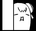 AC卵子 表情包