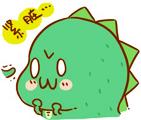 小恐龙 表情包