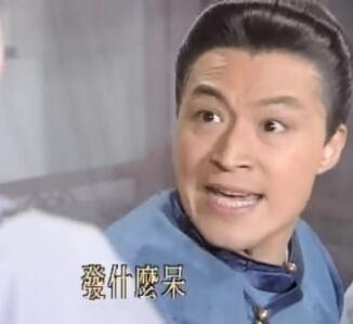 马景涛 表情包