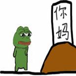 悲伤蛙 表情包