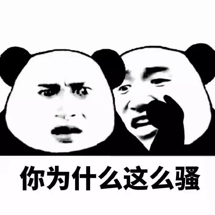 design 小可爱宋民国表情包  宋民国表情包 【斗图】宋民国表情包大全