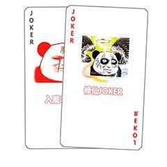 打牌 表情包