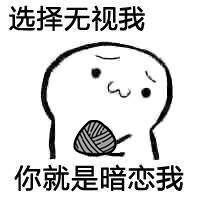 粽子节表情包 - 来自表情广场图片