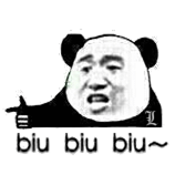 熊猫人 表情包