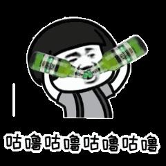 喝酒 表情包