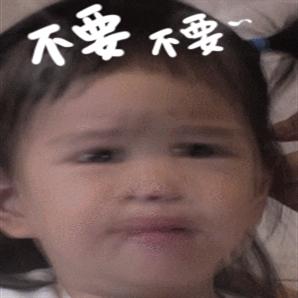 包饺子 表情包