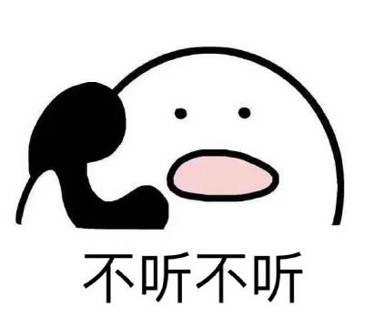 打电话撒娇表情_打电话,小人,歪歪歪
