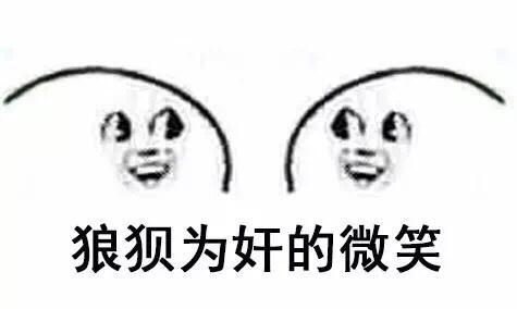 动态表情不能直接复制图片发送,不然没有动态效果,需要表情图片另存为图片