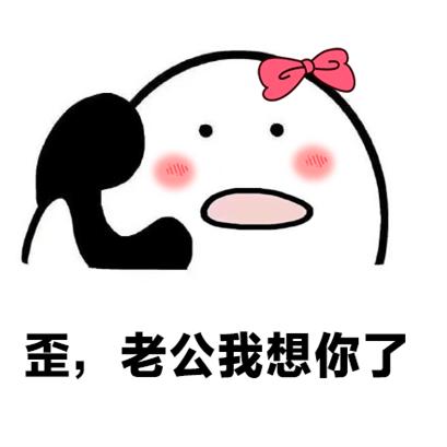 打电话动态图 表情包