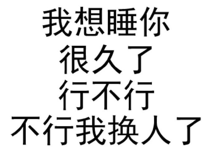 纯文字15 表情包