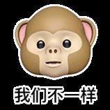 emoji动态 表情包