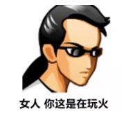 经典QQ头像 表情包