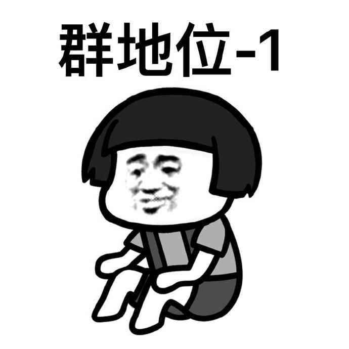 精选-156 表情包