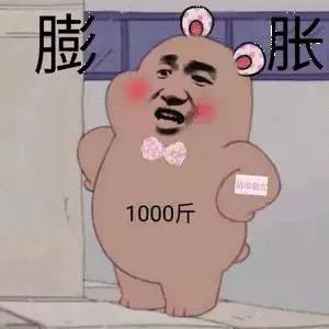 精选-170 表情包