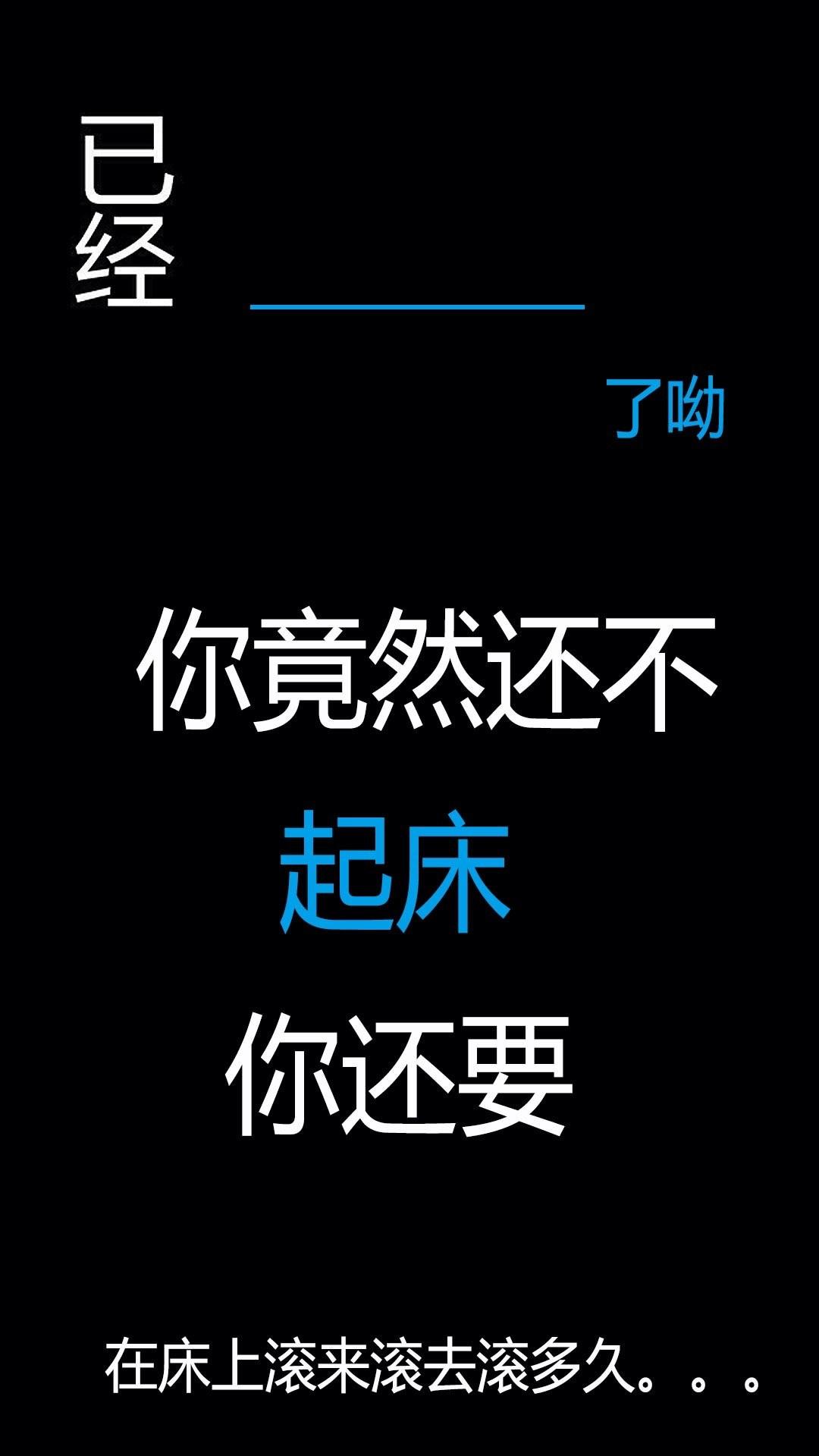 iphone7/6plus壁紙_iphone7/6plus手機壁紙_iphone7/6