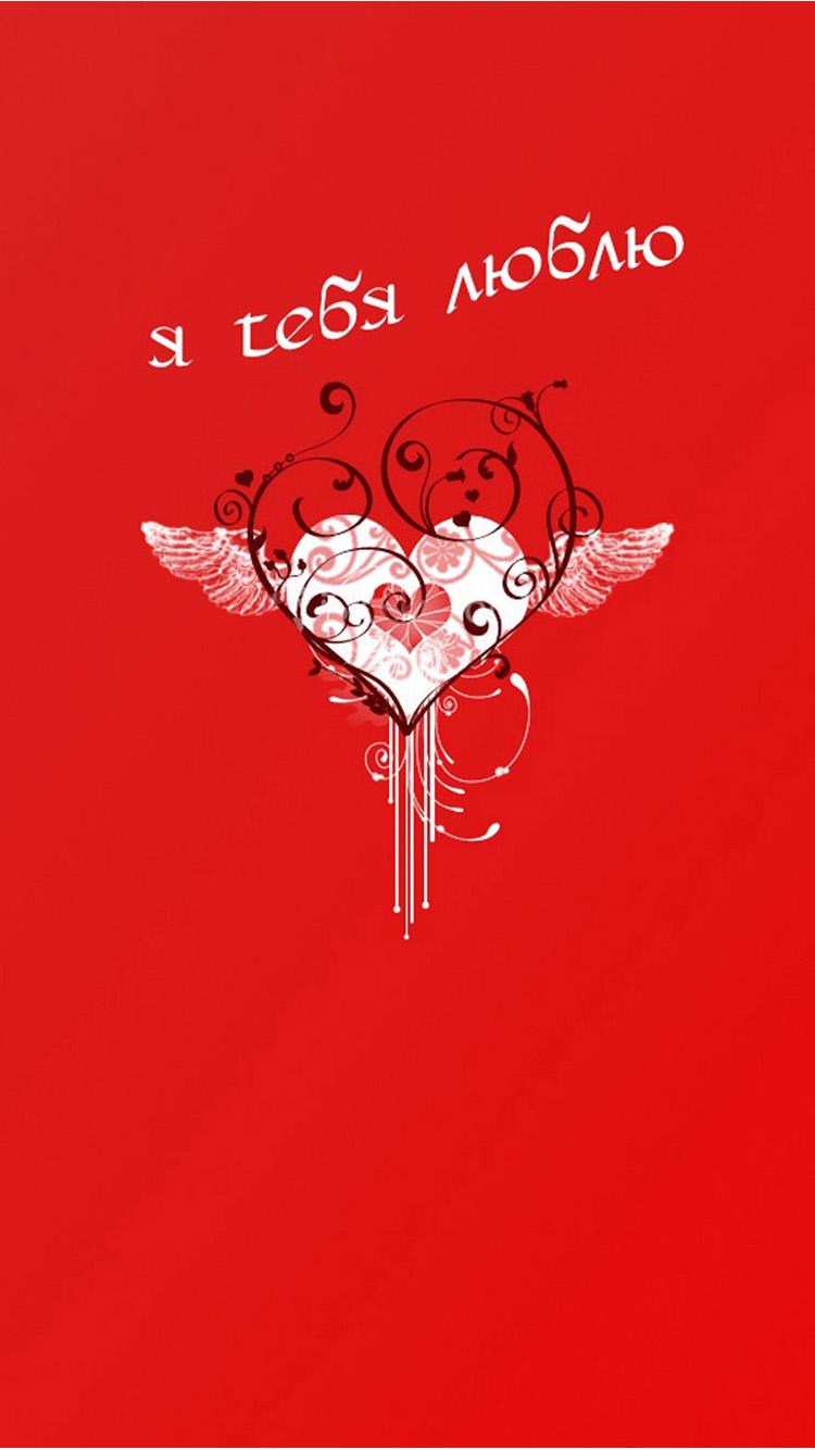 iphone6爱情红色壁纸_iphone6爱情红色壁纸下载