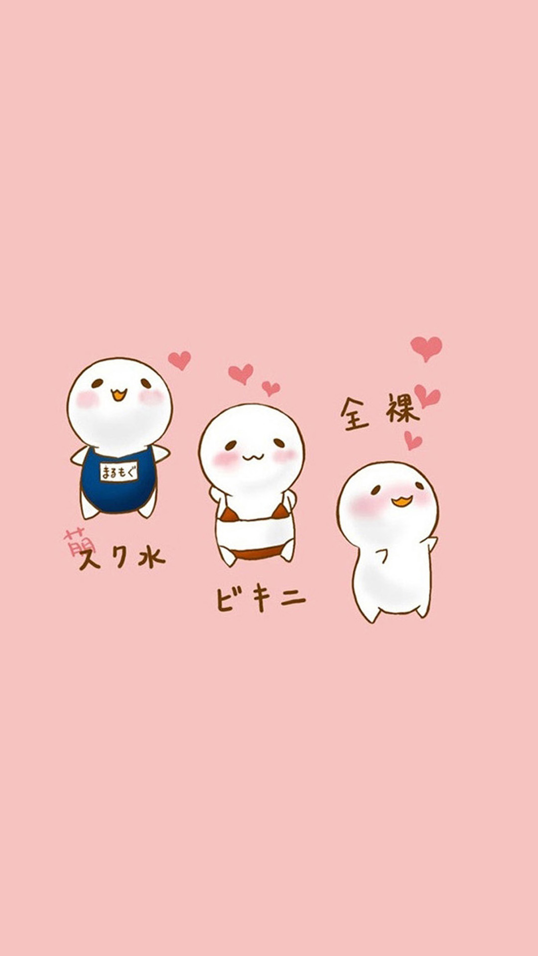 Iphone6plus iphone6plus - Cute asian cartoon wallpaper ...