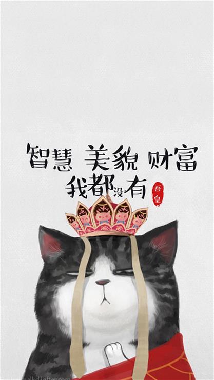 吾皇万岁表情_iphone8/7/6plus有意思的壁纸_iphone8/7/6plus有创意的壁纸下载