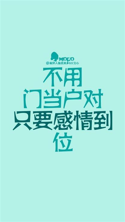 评论取消 文字控壁纸高清图样式2(白色背景不可改)代做美图加qq