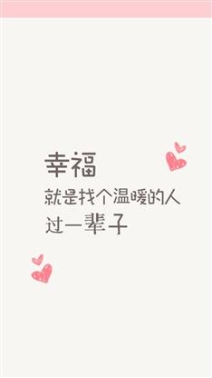 iphone6文字控白色壁纸