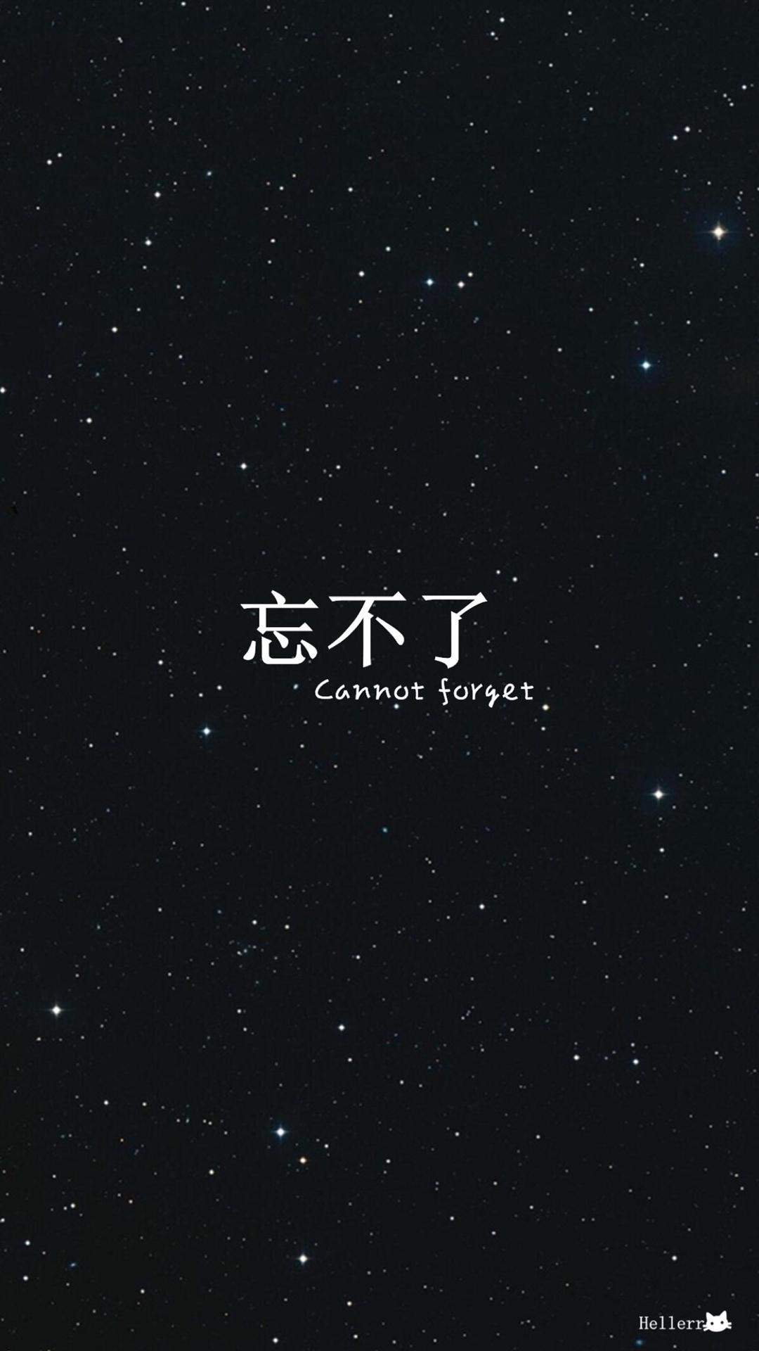 简短文字控风景图片星空