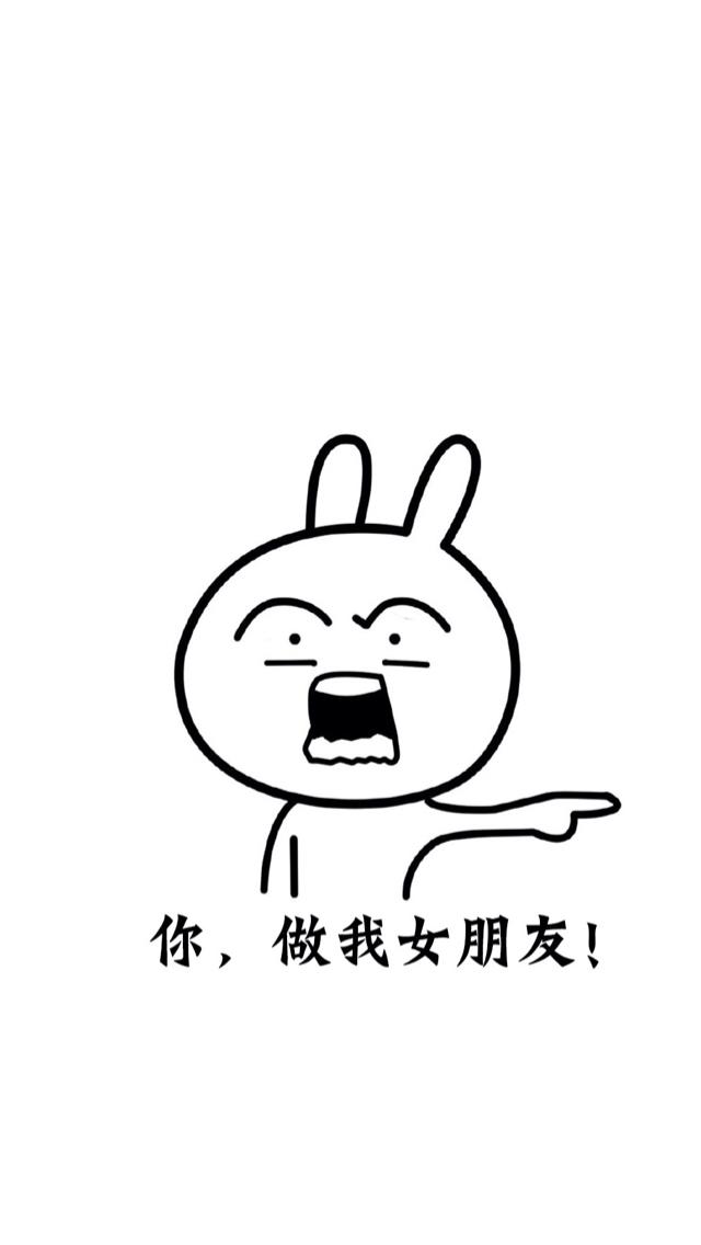 iphone5动漫白色壁纸_iphone5动漫白色手机壁纸_5动漫